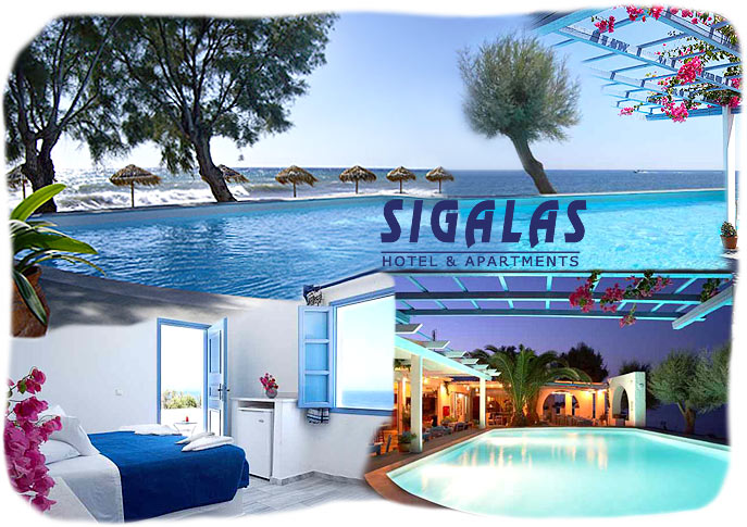 Sigalas Hotel and Apartments